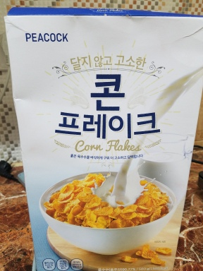 Korean corn flakes