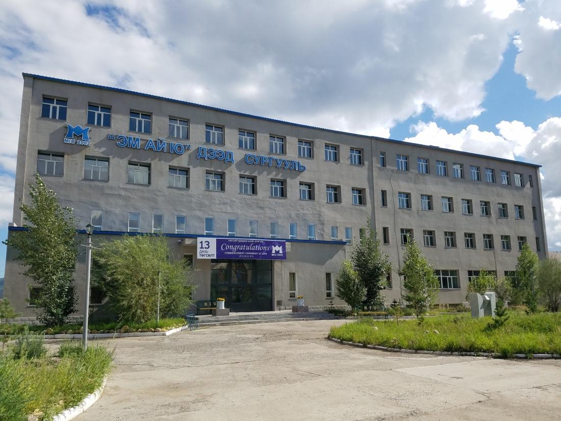 MIU D building